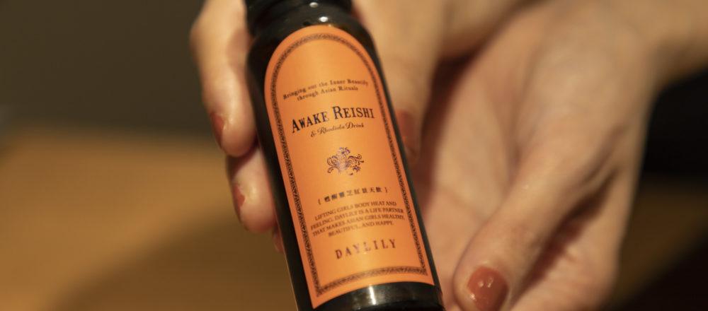 高級漢方とされ、美容にいいといわれる「霊芝」や「紅景天」が配合された薬膳ドリンク。「AWAKE Reishi&Rhodiola Drink」525円。