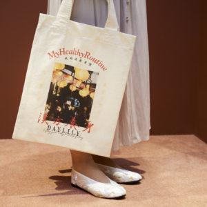 """台湾の風景がプリントされたオリジナルのトートバッグ。""""漢方養身""""の意味は、「漢方で体を元気にしよう」。2,800円。"""