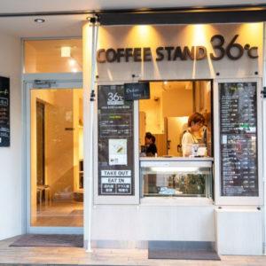 〈COFFEE STAND 36℃〉/東銀座