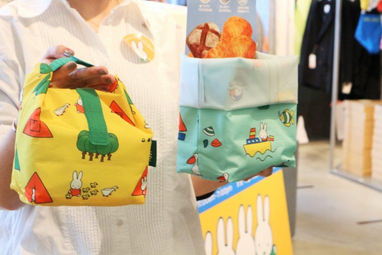 写真左から「Pinkoi×miffy フードバッグ イエロー」、「Pinkoi×miffy フードバッグ グリーン」。