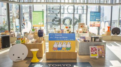 ミッフィー×「Pinkoi」の期間限定ポップアップストアが渋谷で …