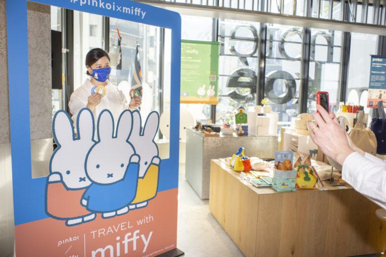 渋谷 Pinkoi × miffy Pop-up Store