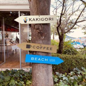 香川県・父母ヶ浜