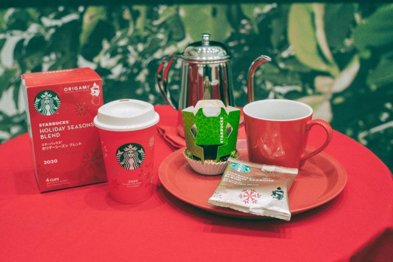 「スターバックス オリガミ パーソナルドリップ コーヒー スターバックス ホリデーシーズン ブレンド」4袋入・475円。