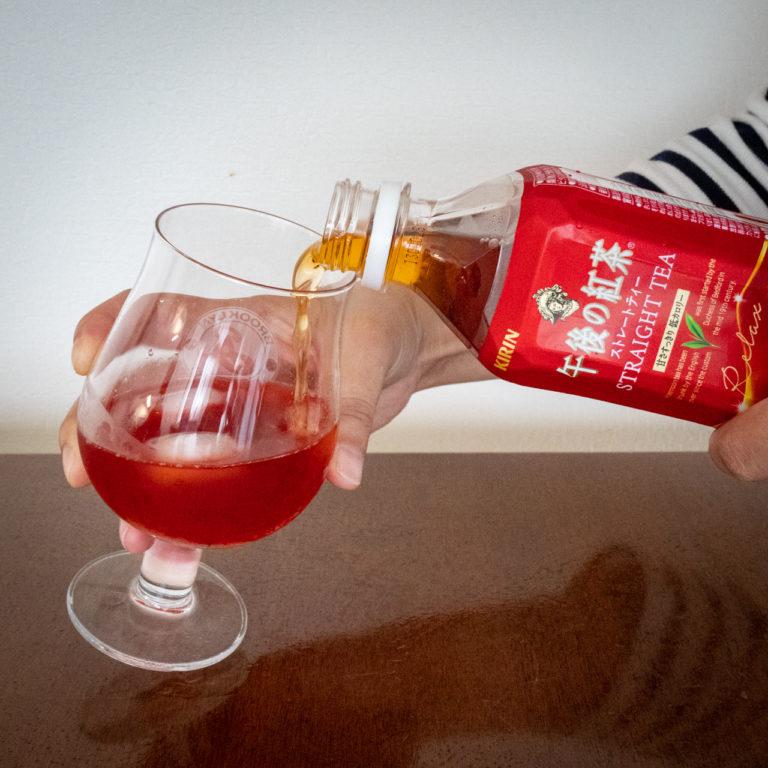 キリンビバレッジ_午後の紅茶-06