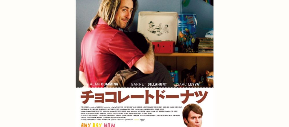 今こそ見るべき、多様なジェンダーを描いた映画&本3選。話題の感動作から教科書まで!