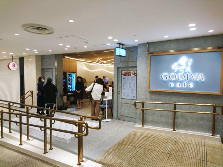 〈GODIVA café Tokyo〉。