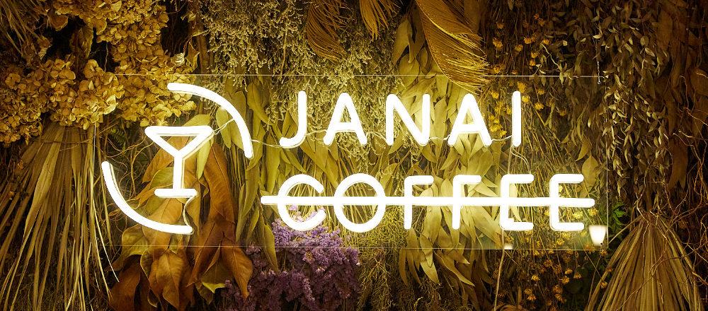 恵比寿 JANAI COFFEE
