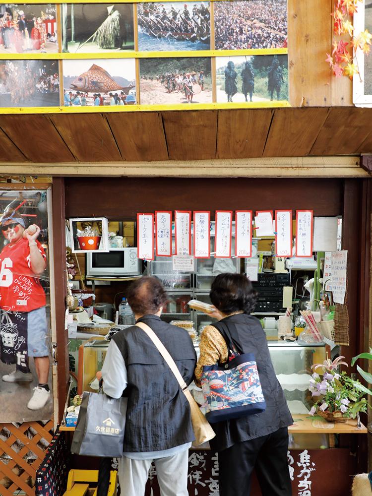 〈かのう家〉お惣菜満載の日替わり弁当や魚天など揚げたて天ぷらなど安くて多様なお惣菜が!
