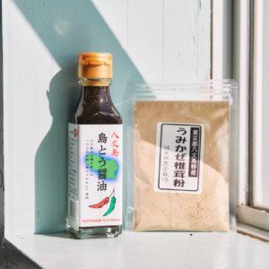 左から「八丈島 島とう醤油」、「うみかぜ椎茸粉」。