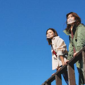 海と山の広大な恵みと極上の癒し。八丈島で日々の緊張を開放する女子2人旅。