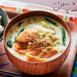 包丁なしで完成!豆乳で優しく温まる、ほっこり石狩鍋風スープ。~細川芙美の「SIDE-Bクッキング」~