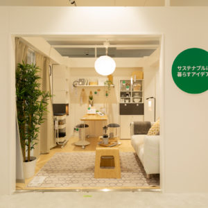 4F_Sustainable_Room_Couple (2)