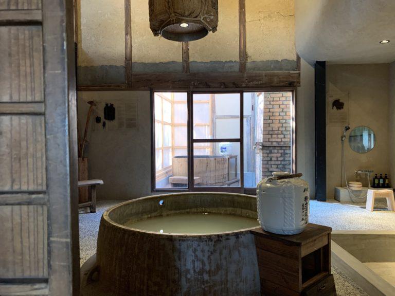 醸造大浴場