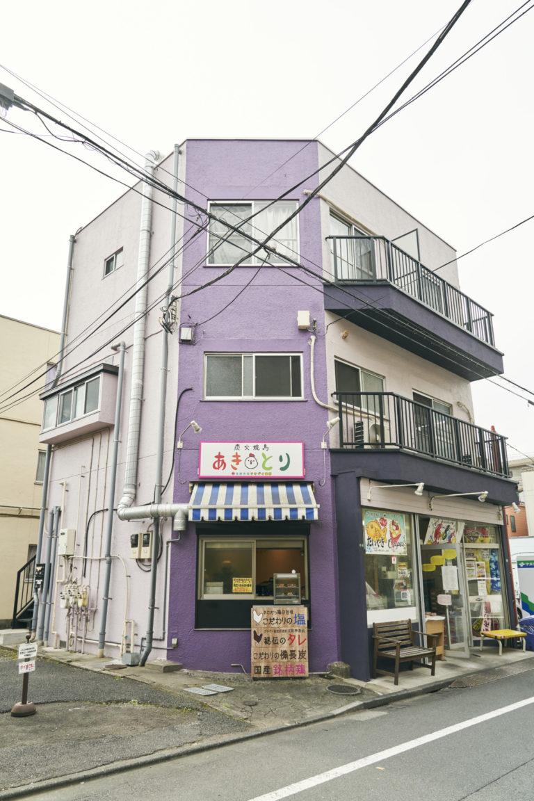 隣の建物1階の〈あきとり〉では、焼き鳥やお弁当を販売。2階はフリースペースとして、誰にでも開放している。