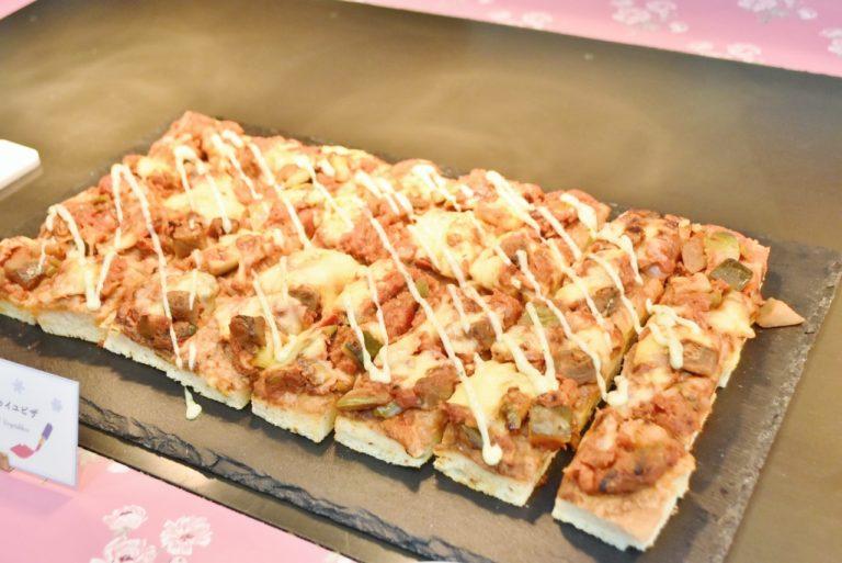 「野菜たっぷりラタトゥイユピザ」。