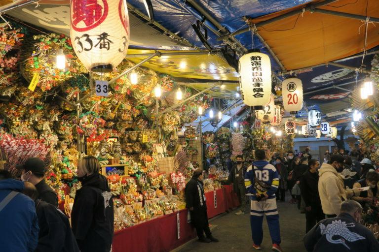 花園神社¥3