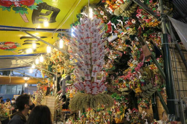 花園神社¥4