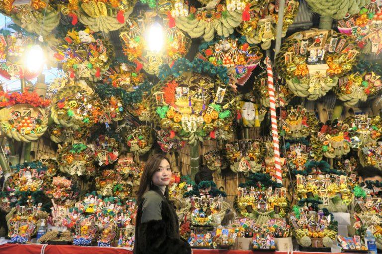 花園神社¥5