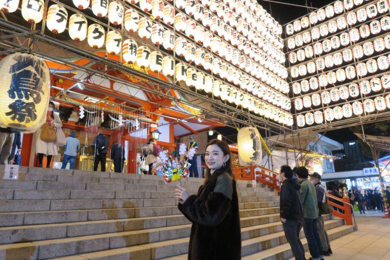 花園神社¥写真 2020-11-25 5 57 32