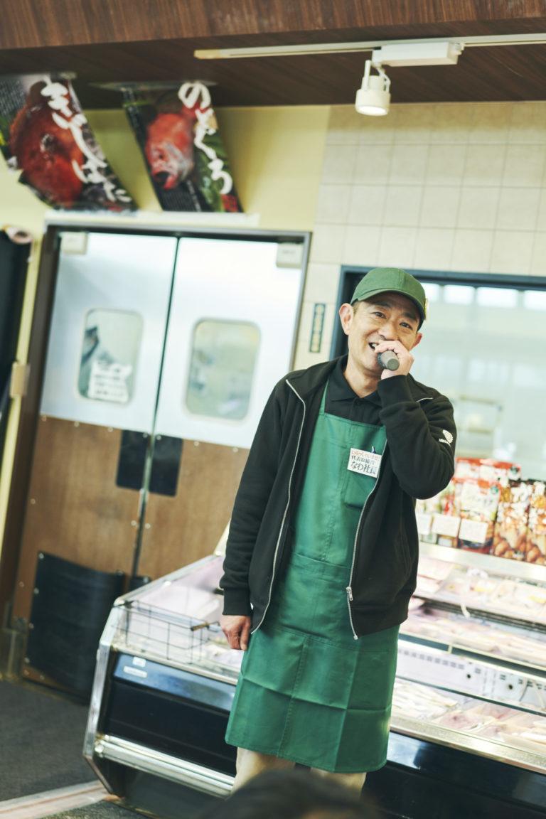 「笑顔を持ち帰れるスーパーでありたい」
