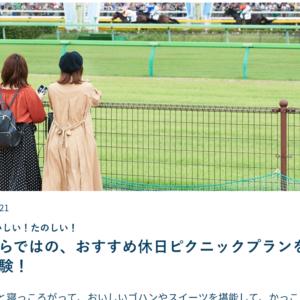 ハナコラボ 紹介ページ