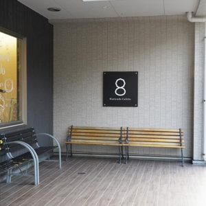 広島県三原市 八天堂ビレッジ