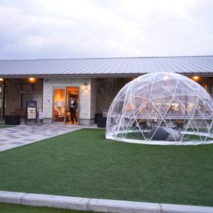 広島県三原市 空の駅オーチャード