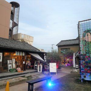 〈妖怪美術館〉の受付とお土産売り場。