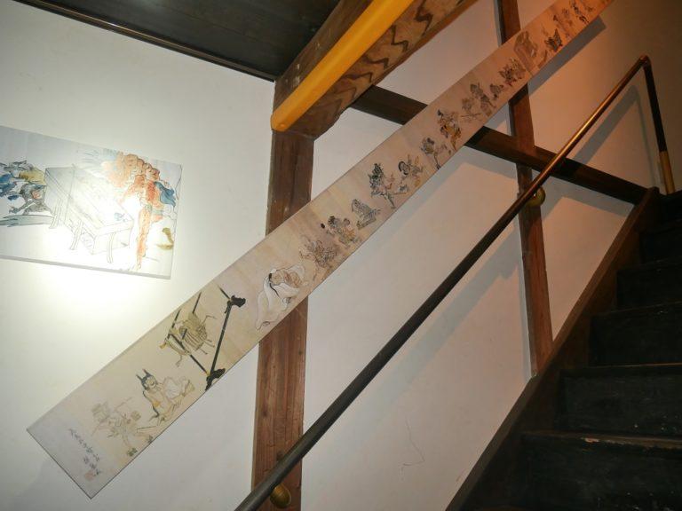 付喪神がたくさん描かれている江戸時代の絵巻。