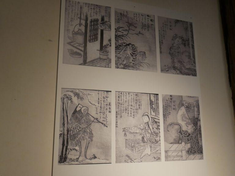 付喪神が描かれた江戸時代の瓦版。