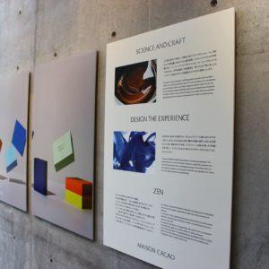 「サイエンス」と「アート」。両方の視点からものづくりを大切にしている、と代表の石原さん。