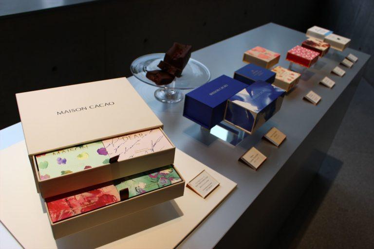 2021バレンタインコレクションボックス(アロマ生チョコレート8種セット)22,000円。