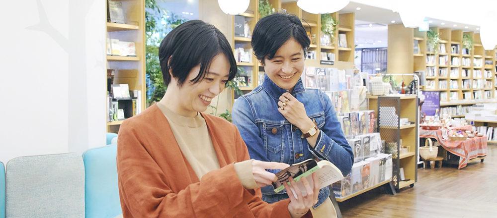 横顔作家・岡美里さんのために選んだ一冊とは/木村綾子の『あなたに効く本、処方します。』