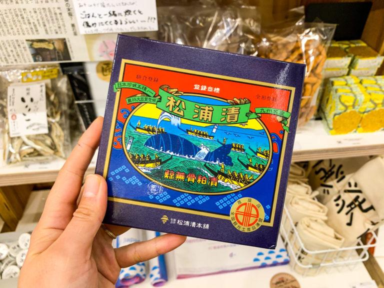 佐賀呼子の「松浦漬」650円(税込)。