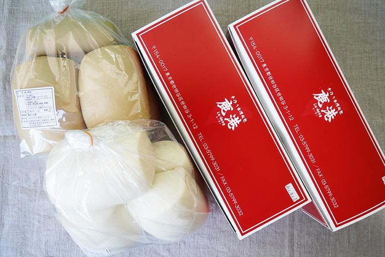 「【全4種類】各5個(20個)セット(肉まん・あんまん・まん頭・黒糖まん頭)」2,700円(税込・送料別)。