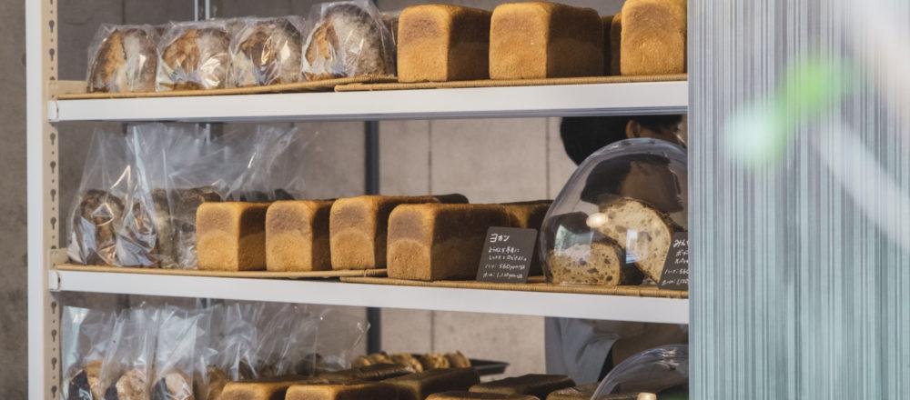 【地方発】東京に進出したベーカリー4選!人気店のパンが都内で食べられるように。