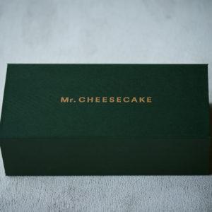 クリスマス限定の緑色のBOX。