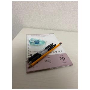 〈マルマン〉のA5方眼紙ルーズリーフ、〈ゼブラ〉の「サラサクリップ」の黒、〈トンボ鉛筆〉のHB鉛筆。