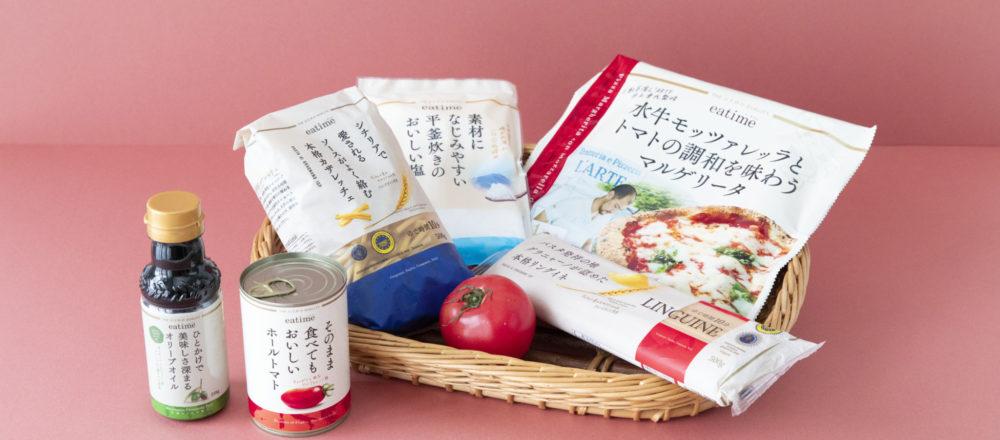 あの人気スーパーを展開する〈U.S.M.Holdings〉が開発!おうちで本格イタリアンが作れる「eatime」商品6選。