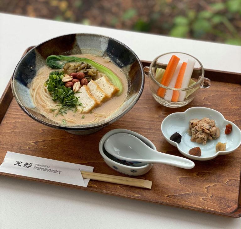 メイン麺(単体注文可能)