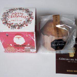 「クリスマス限定パッケージ ガトー・オ・マロン1個入り」300円。