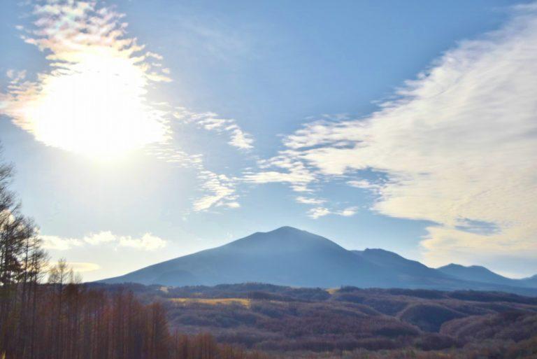 北軽井沢〈あさま空山望〉