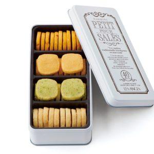 チョコレートが苦手なカレに!【バレンタイン】大人の甘さクッキー&パイ5選