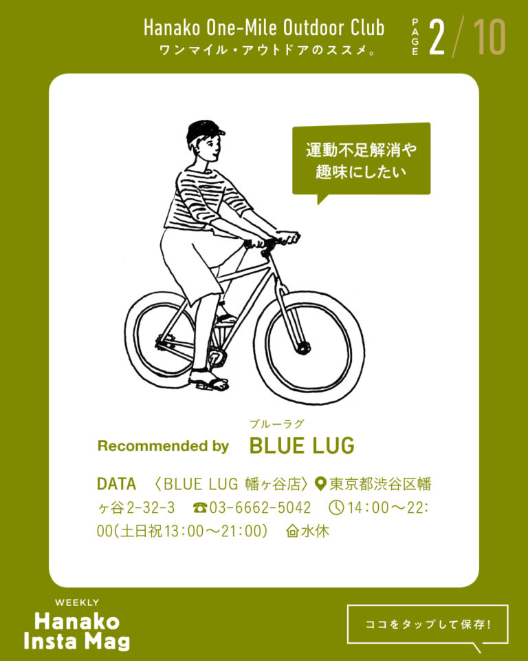 outdoor_#6-bicycle-2