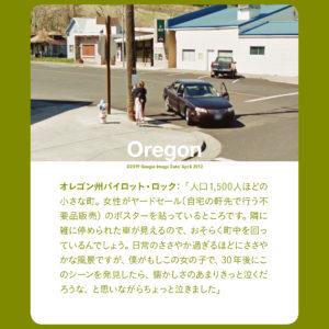 outdoor_#2-streetview-2