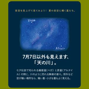 outdoor_#3-stargazing-6
