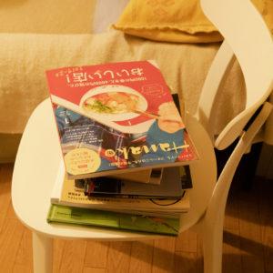 読みかけの雑誌の中にはもちろん『Hanako』が。