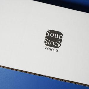 冷凍スープはスマートなボックスに入って届きます。