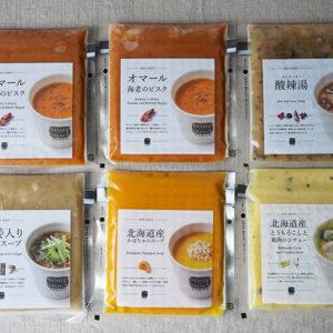 「選べる6スープセット/カジュアルボックス」4,350円(税・送料込)。